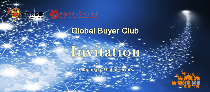 Global Buyer Club Invitation
