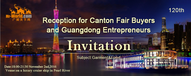 Reception for Canton Fair Buyers and Guangdong Entrepreneurs